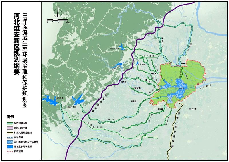 白洋澱流域生態環境治理和保護規劃圖