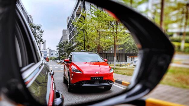 新能源汽车扎堆北京车展,跨国车企吹响集结号|聚焦北京车展