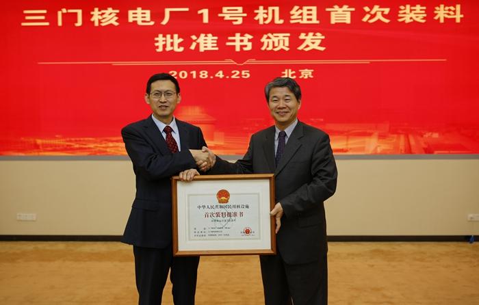 世界看向中国:全球首台三代核电AP1000离发电只差一步!