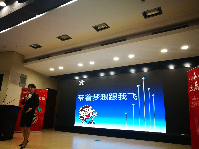 旺旺集團生產研發群總處長曹永梅在創客營開幕式上致辭