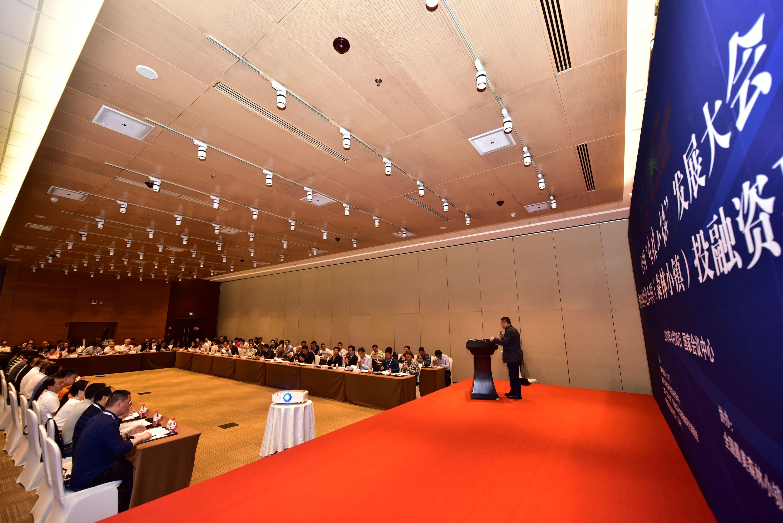 4月30日,全國最美森林小鎮發展大會在北京召開。攝影/章軻