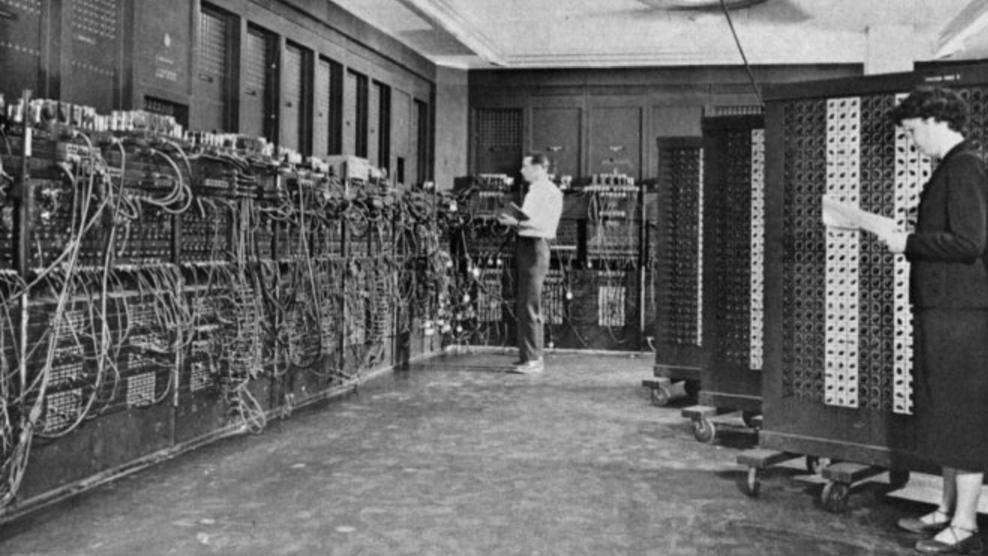 世界上第一臺電腦