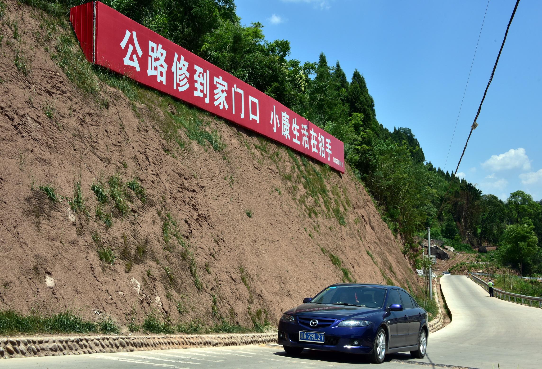 四川省南充市一段開通不久的農村公路。攝影/章軻