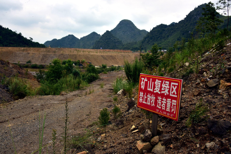 工礦用地容易造成土壤和地下水汙染,並且難以恢複。攝影/章軻