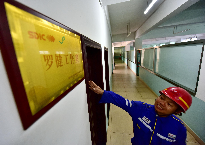 國投洋浦港專門為羅健設置的工作室,讓他感到非常自豪。攝影/章軻