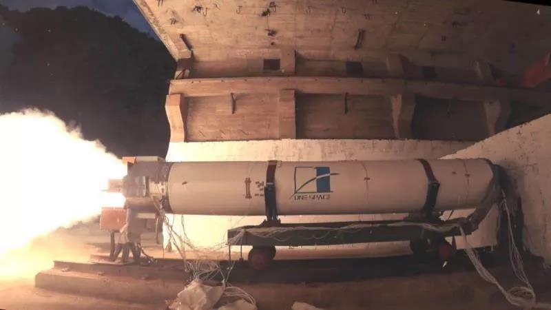 X系列火箭發動機整機試車現場。