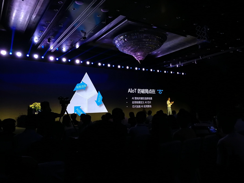 北京pk10官网直播:云知声推出首款物联网AI芯片