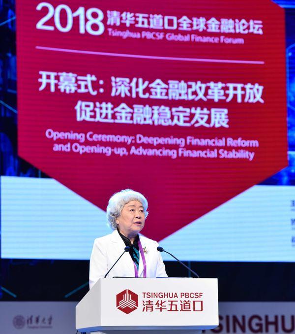 吴晓灵:合理有序地推进金融业对内对外开放