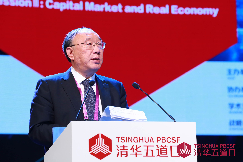 黄奇帆细数中国资本市场九大短板