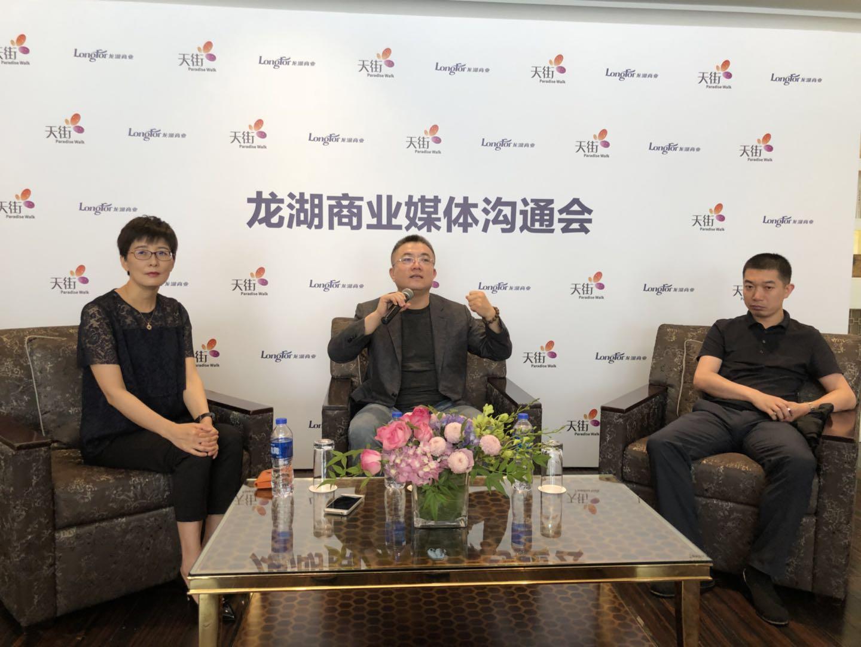 北京赛车龙虎怎么玩:融资成本4.5%,龙湖加码商业地产
