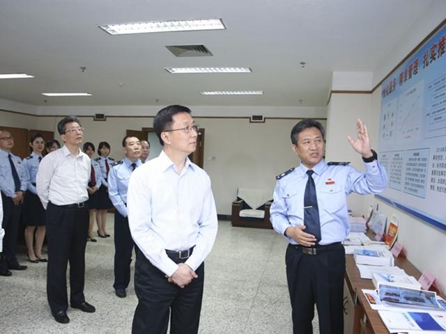 韩正调研北京市国税、地税局
