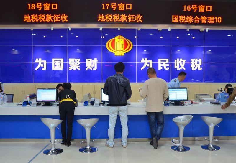 2017年4月24日,福建省霞浦县国地税联合办税服务厅正式启用。