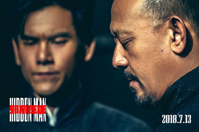 彭于晏与姜文在电影《邪不压正》中