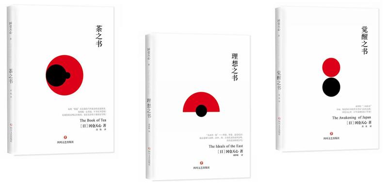亚洲一体论为何成为大东亚共荣以及日本军