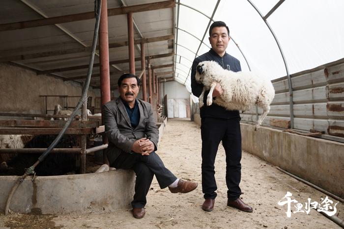 东乡羊养殖大户马忠华父子。摄影/王晓东