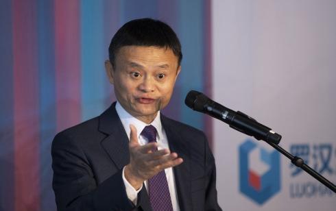 今年1月,马云在瑞士达沃斯出席《数字技术与普惠性增长》报告发布会。新华社图