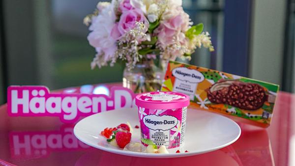 哈根达斯茉莉花覆盆子石榴风味冰淇淋