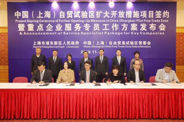 负面清单五年间,上海自贸区吸引合同外资超千亿美元 。图为去年11月19日,上海自贸区扩大开放措施项目签约会举行。 新华社