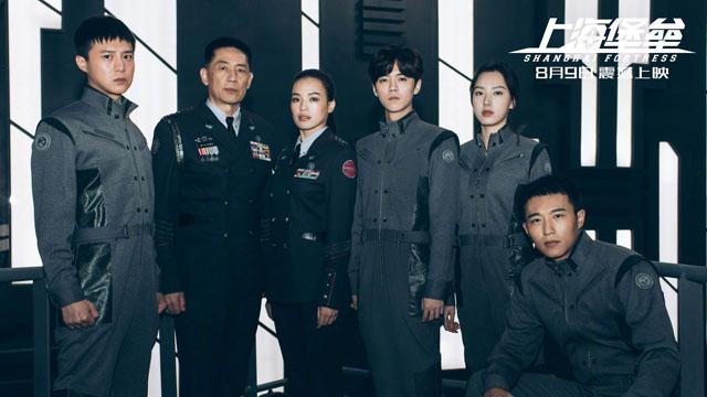 硬核不硬,鹿晗和舒淇也无法令《上海堡垒》收获票房成功