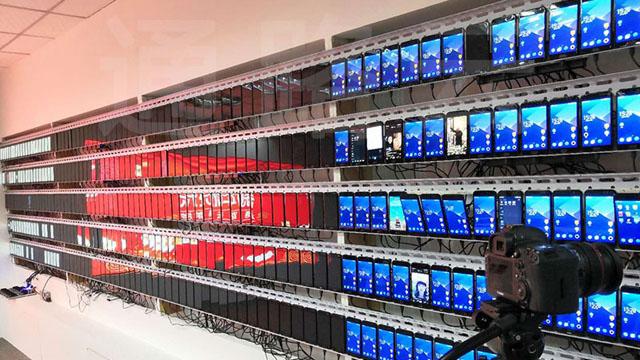 """煙臺通路網絡科技有限公司開發了""""通路云手機群控系統"""",這家公司官網展示的產品內容與駿網互聯類似。 圖片來自通路公司官網"""