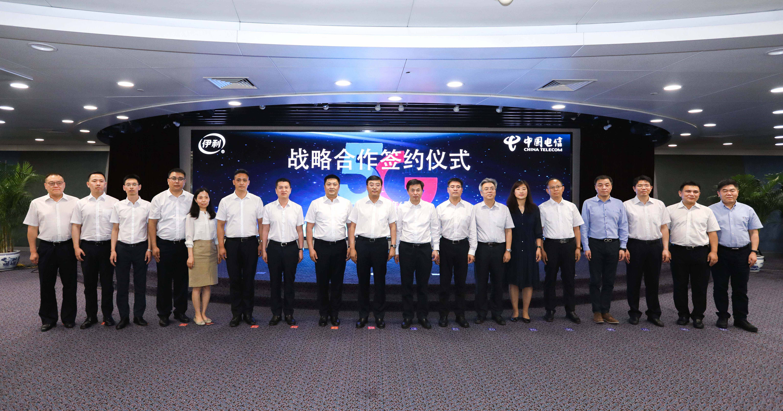 在伊利集团董事长潘刚(左9)与中国电信董事长柯瑞文(左10)的见证下,双方签署5G战略合作协议