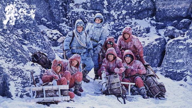 《攀登者》也集结了多位明星演员