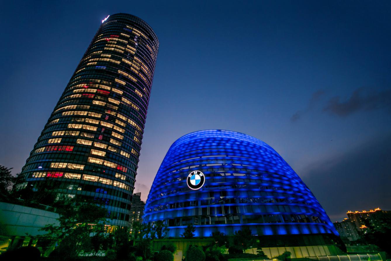 宝马上海研发中心