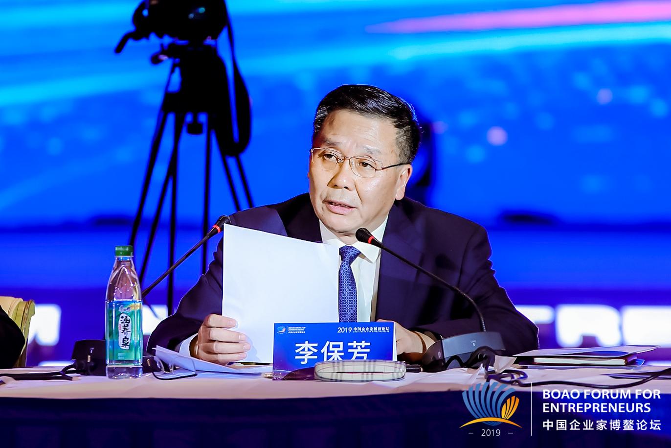 茅台集团党委书记、董事长李保芳发言