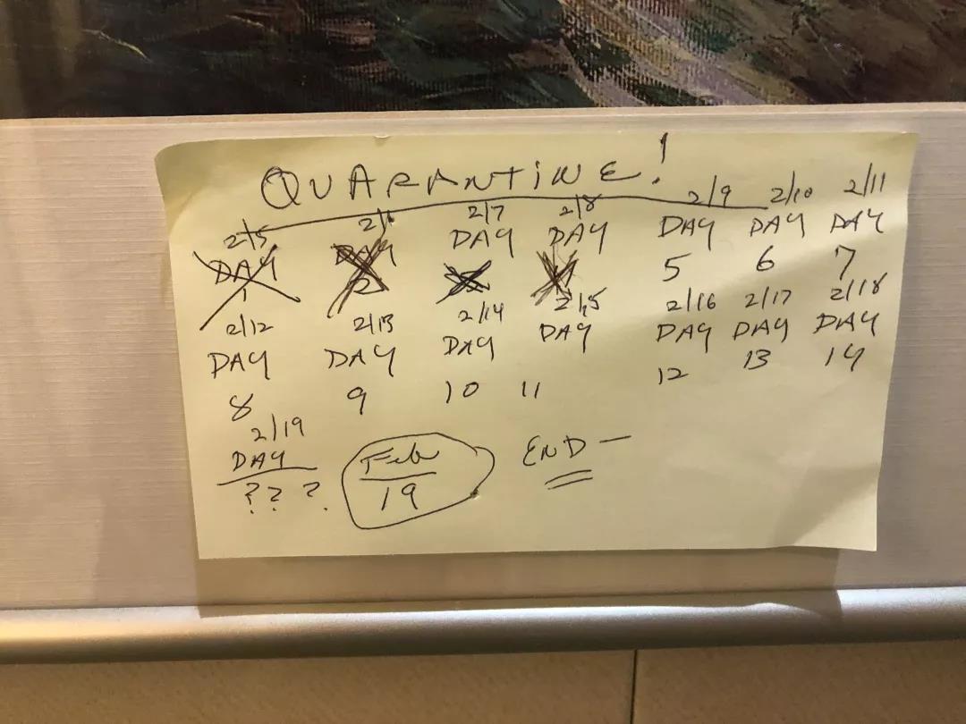 △ 考特夫妇用一张便利贴记录时间。图片来源 | Gay&Phil Courter
