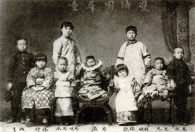 梁启超与两位夫人共生育了9个子女
