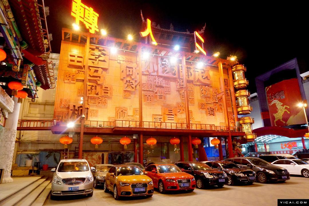 2015年3月23日,辽宁省沈阳市,沈阳中街刘老根大舞台生意回暖,豪车队频