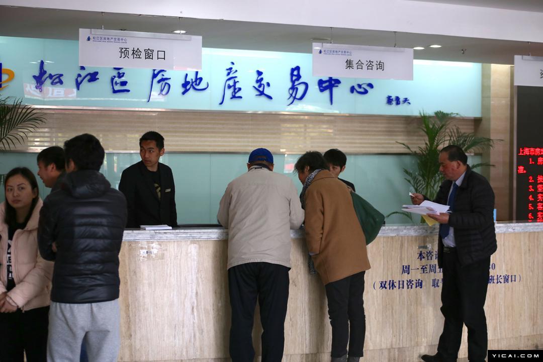 上海房价急速上涨 记者直击各区房地产交易中