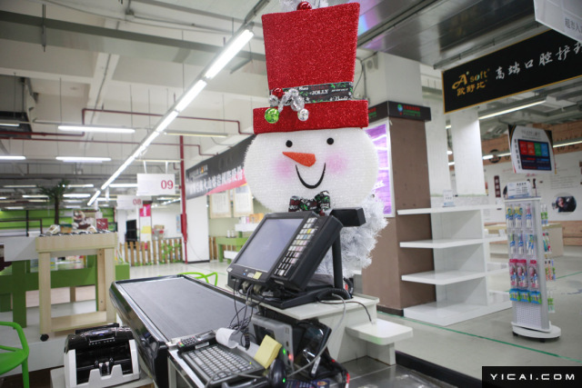 实体店有多难? 广东东莞大麦客商场倒闭 台商