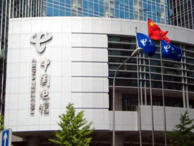 中国电信2016净利润180亿元 同比下降10.2%