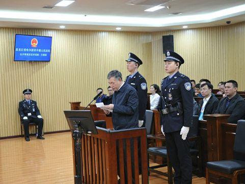 辽宁政法委原书记苏宏章受审:受贿1996万、行贿110万