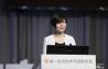 图为上海文化广播影视集团有限公司副总裁、第一财经传媒有限公司董事长 李蓉。
