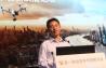 图为主题演讲:新能源,新实体经济。演讲嘉宾:比亚迪产品规划及汽车新技术研究院院长 杨冬生。
