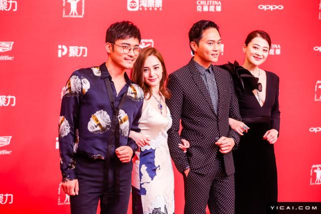 """《京城81号2》剧组,左起:耿乐、钟欣桐、张智霖、梅婷。2017年6月17日,第二十届上海国际电影节开幕式红毯在上海大剧院大剧场举行。本届上海国际电影节共收到106个国家和地区的报名影片2528部,其中来自""""一带一路""""沿线国家和地区的影片1016部。中国电影《烽火芳菲》成为电影节的开幕影片。"""
