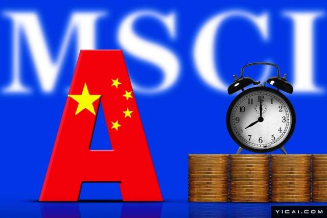 A股能否纳入MSCI指数近日备受市场关注。中国证监会新闻发言人张晓军16日称,A股纳入MSCI指数的决定权在MSCI,这是MSCI的一个商业决策。不管是不是纳入MSCI指数,中国股票市场,包括整个资本市场沿着市场化、法治化、国际化的改革方向前进是不会改变的,改革开放的节奏也不会因为A股是否纳入MSCI指数而改变。张晓军在例行发布会上指出,A股纳入MSCI指数,证监会一直是乐见其成,也是欢迎的。同时,证监会认为,任何一个新兴市场的股票指数,无论是MSCI指数也好,还是其它的指数,假如没有中国股票在里面是非常不完整的。据了解,今年3月23日,MSCI再次启动了A股纳入MSCI新兴市场指数的市场征询工作,并计划于今年6月21日公布是否纳入的决定,这已是A股第四度冲关。券商人士预计,此次冲关成功的概率相对较大,果然如此的话,有望给A股带来约700亿元人民币的增量资金。
