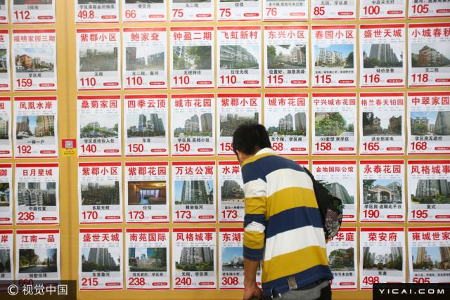 """6月15日,央行上海总部公布统计数据显示,5月上海地区个人住房贷款新增154.86亿元,环比少增31.37亿元,其中二手房贷款当月增加90.87亿元,环比少增27.41亿元。从余额来看,截至5月末,余额同比增长28.8%,增速环比下降3.6个百分点。某股份行上海分行零售业务相关人士向记者表示,该行6月1日起上调首套房贷利率至基准,不再下浮,而二套房维持基准利率上浮10%。""""上海地区除了大行,一般银行都上调了"""",该股份行人士表示:""""而且我们(房贷)额度非常紧,每月新增额度很少。""""同时显示,5月房地产开发贷款增加32.93亿元,同比多增82.56亿元。其中,住房开发贷款和商用房开发贷款分别增加23.20亿元和20.37亿元,同比分别多增30.29亿元和9.86亿元。不过,亦有某股份行上海分行对公人士表示,数据上的""""上升"""",不意味着银行都在做新的房地产项目,而是要看到过去两年开发商拿了不少土地,今年进入建设期,所以开始从银行集中提取贷款。"""