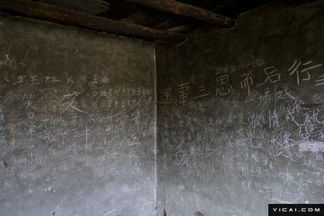 """2017年8月4日,天津静海,""""""""蝶贝蕾""""传销窝点内的墙面上布满了各种涂鸦文字。"""