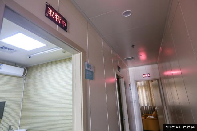 该精子库设在昆医附一院呈贡医院,内设捐精者接待室、抽血室、体检室、捐精者休息室,六间独立隔音的取精室,还有冷冻实验室、精液存储室等,将最大限度满足捐精者捐献精液的需求、保障捐精者私密性,同时保障冻存精液的安全。
