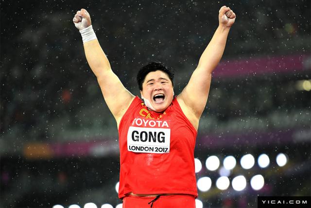 2017年8月9日,英国伦敦,2017伦敦田径世锦赛女子铅球决赛,中国选手巩立姣凭借第五掷的19米94,获得了冠军!这是中国队在本届世界锦标赛上的首块金牌,是中国队在田径世锦赛上历史第14金、女子铅球项目第三金;中国选手高阳获得第五,卞卡获得第12名。