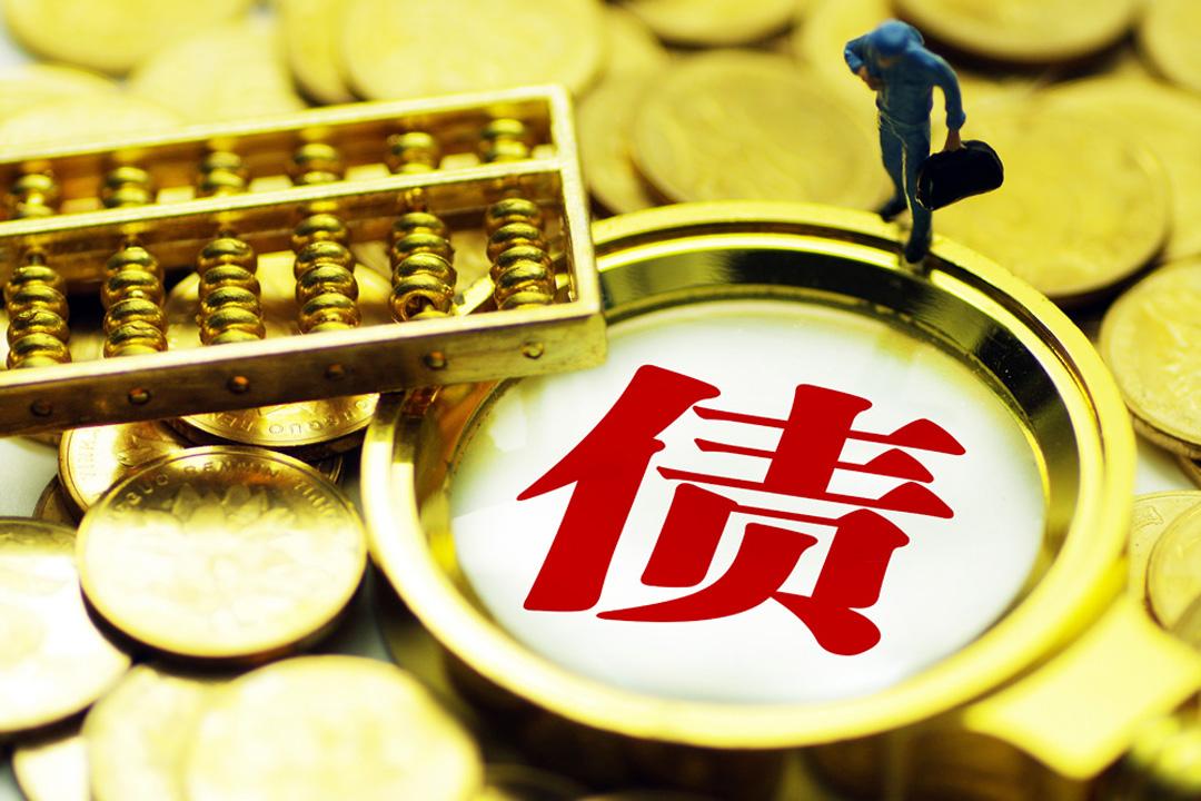 财经资讯_一周财经新闻速览11.6-11.