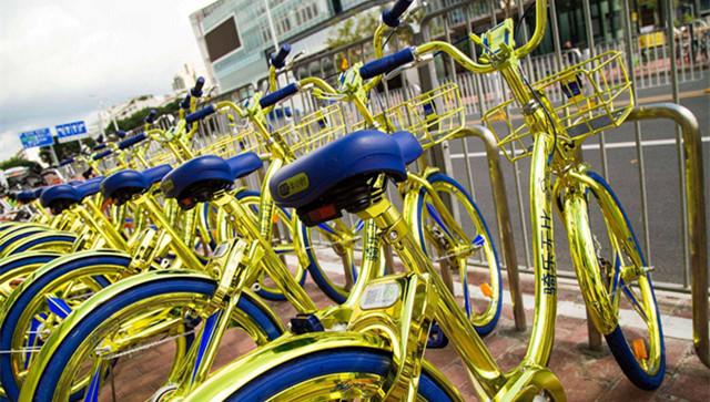 酷骑单车:可继续免押金用车 退押金要到成都去或打电话