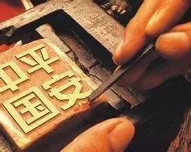 姚波:互联网战略带来回报,中国平安7年净利平均复合增长率24%