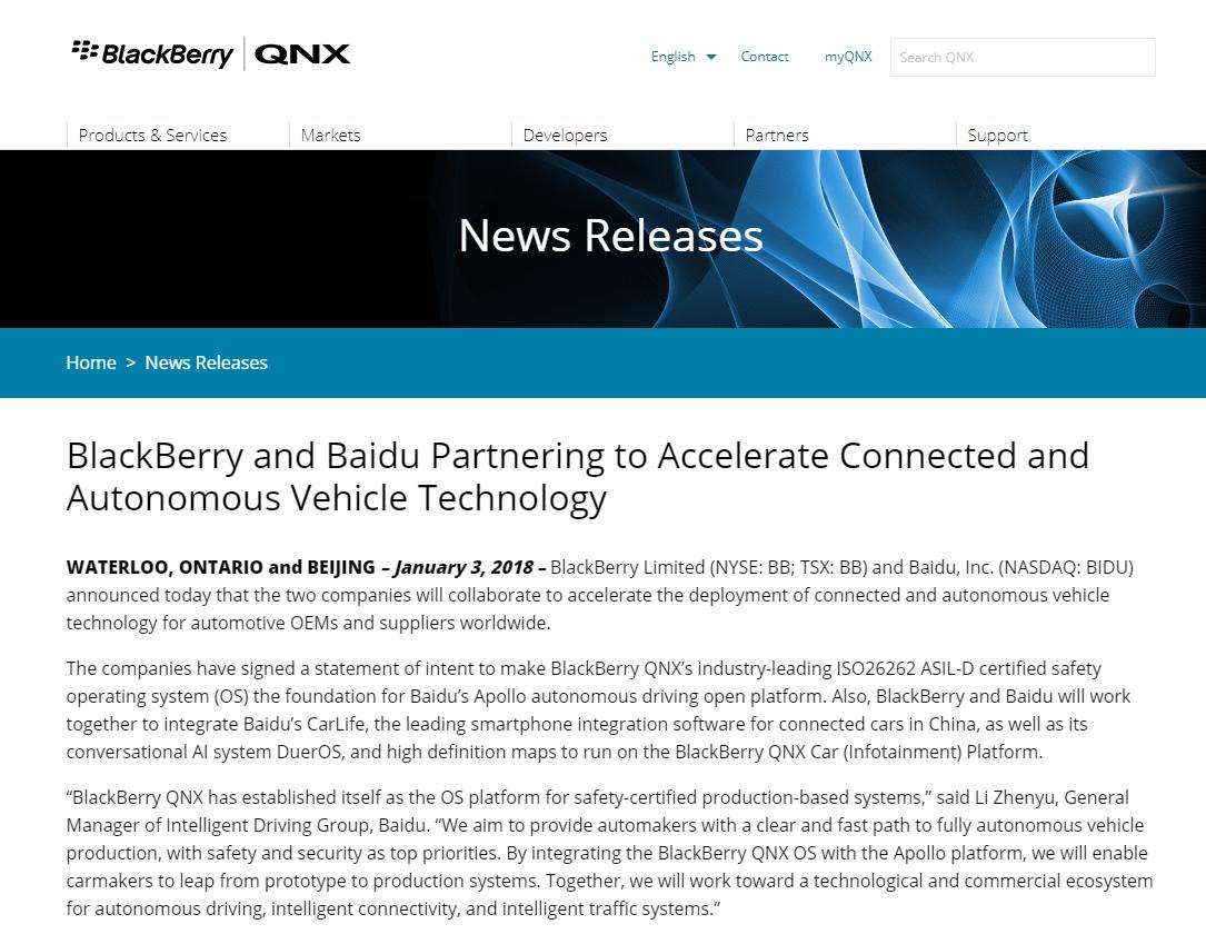 黑莓公司宣布联手百度 将在自动驾驶汽车领域展开合作