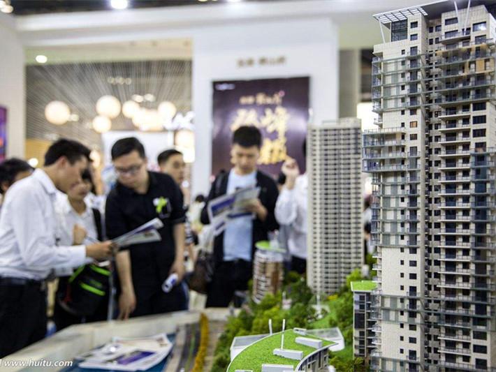 广东酝酿调整商品房预售制度?只是征求业界意见