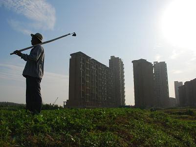 楼市供地新渠道:北京集体土地将建可销售共有产权房 与小产权房有区别