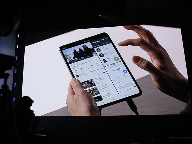 """三星发布世界首款折叠屏手机,手机进入""""新纪元""""了吗?"""